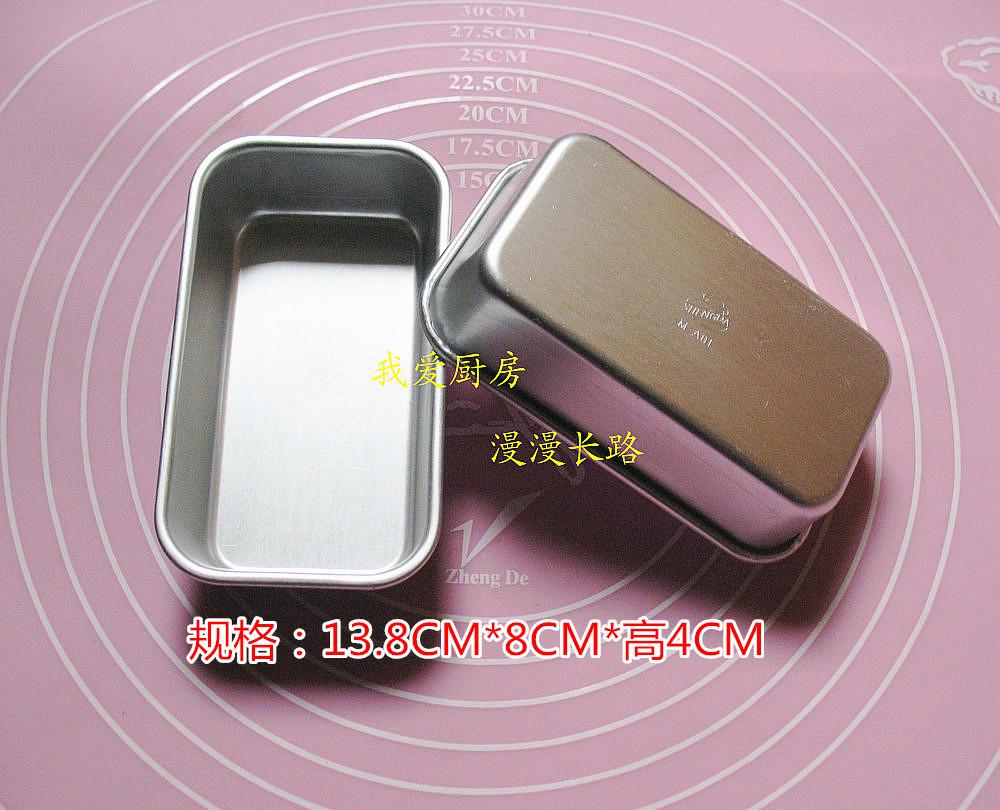 Алюминиевых сплавов прямоугольник снег клык плесень / торт плесень M-A01 торт плесень / выпекать выпекать инструмент
