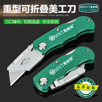 German MGM the big heavy folding knife wallpaper knife Holder industrial tool knife Open box knife