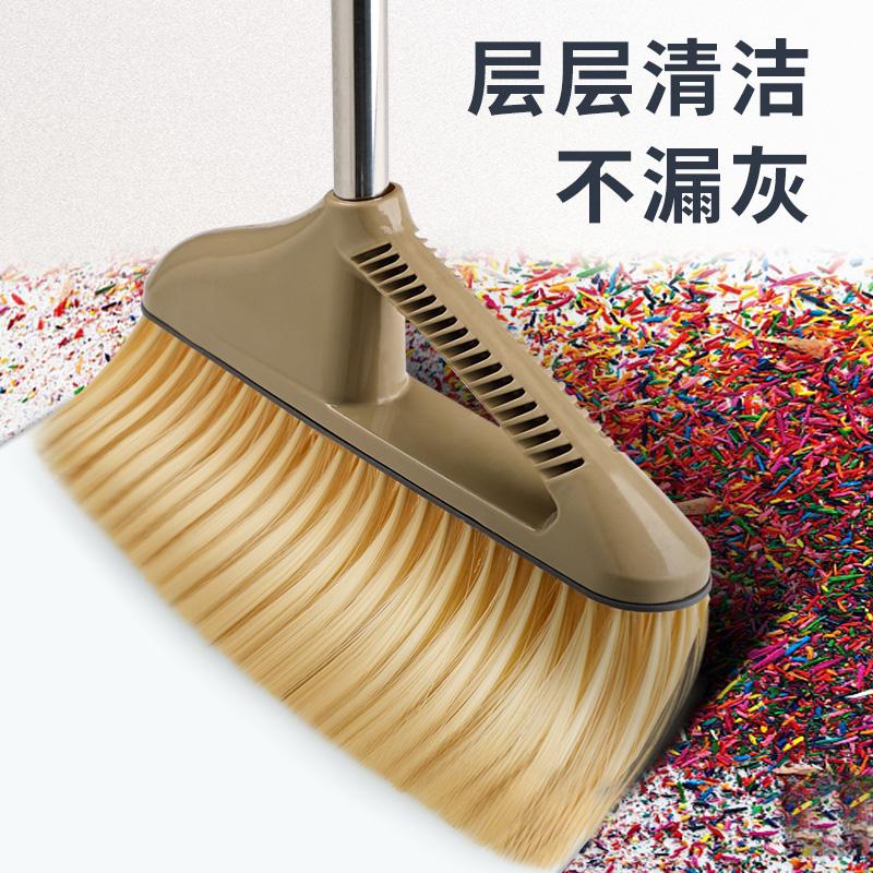掃把簸箕套裝軟毛不粘頭發笤帚地刮單個掃帚家用掃地掃頭發神器