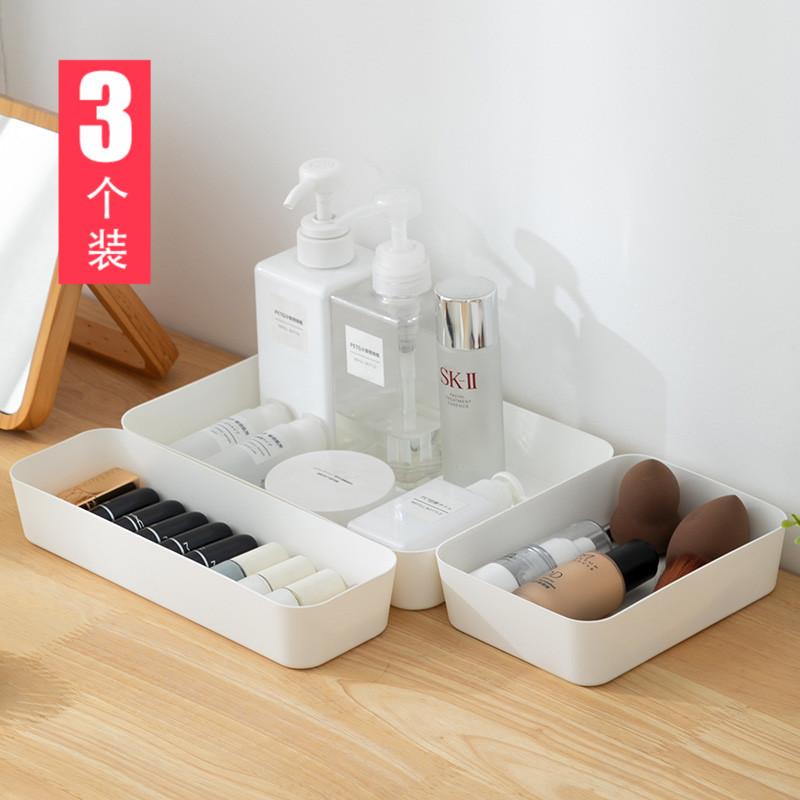 Органайзеры / Ящики для хранения белья Артикул 602326898495