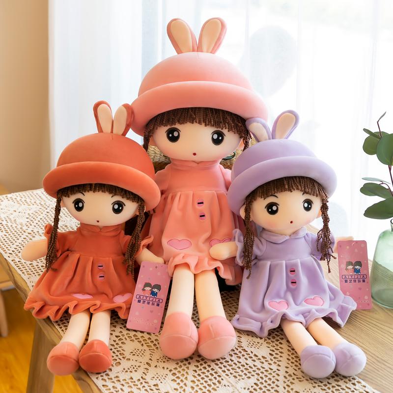 可爱菲儿穿裙芭比娃娃毛绒玩具花仙子小女孩公仔玩偶儿童礼物