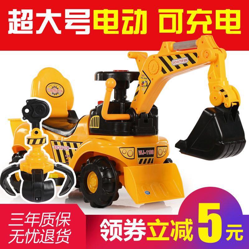 儿童电动滑行挖掘机男孩玩具车挖土机可坐可骑大号学步钩机工程车
