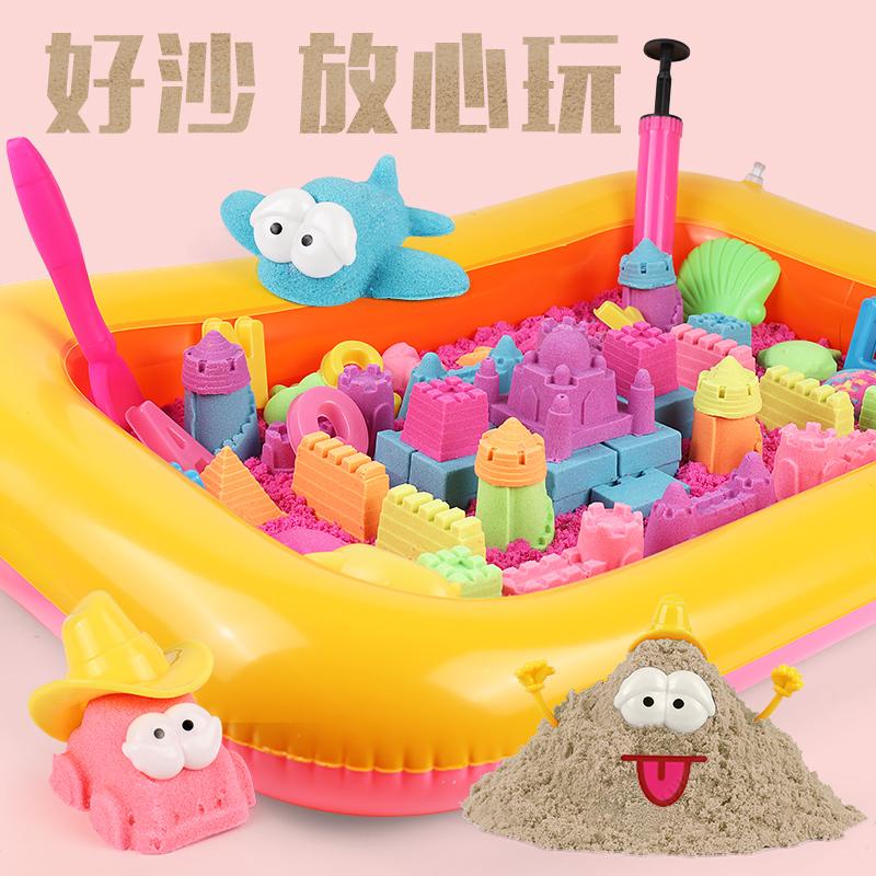 儿童太空玩具沙子套装男孩女孩安全无毒魔力动力彩色散沙橡皮彩泥