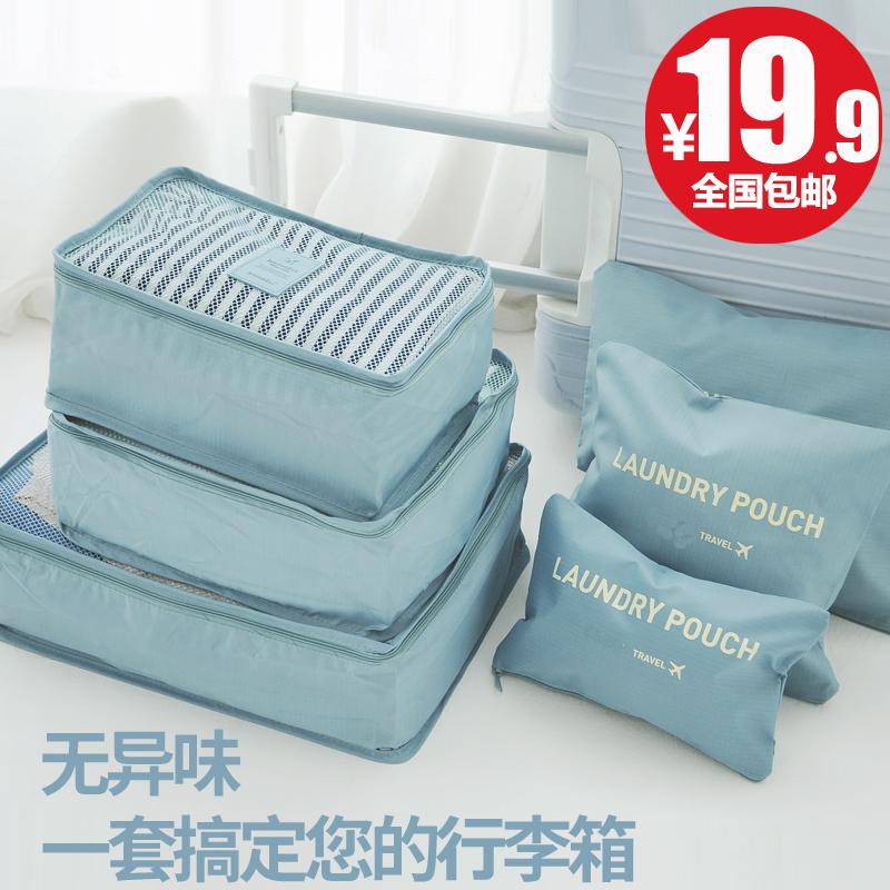 旅行收纳袋行李箱整理袋衣服分装旅游衣物出差内衣收纳包打包套装