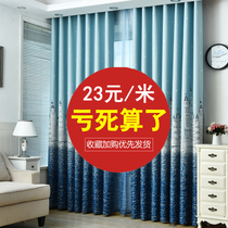 Curtain finished 2018 new living room simple modern bedroom small window short curtain full shading floating window fabric floor-to-ceiling window