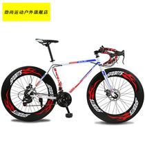 Dead Fly Road bike mens and women live fly variable Speed Bike Bend race disc brake Bike adult student Racing