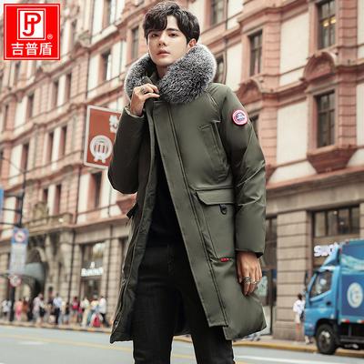 吉普盾2019冬季新款男士中长款羽绒服加厚连帽修身韩版外套潮流