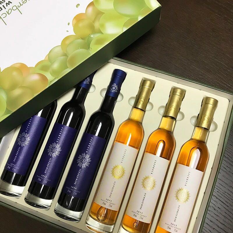 冰酒icewine通化集安北冰红冰葡萄酒威代尔冰白葡萄酒甜型甜酒