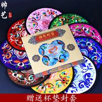 中国特色纪念品南京云锦笔记本中国风礼品中国特色礼品送老外