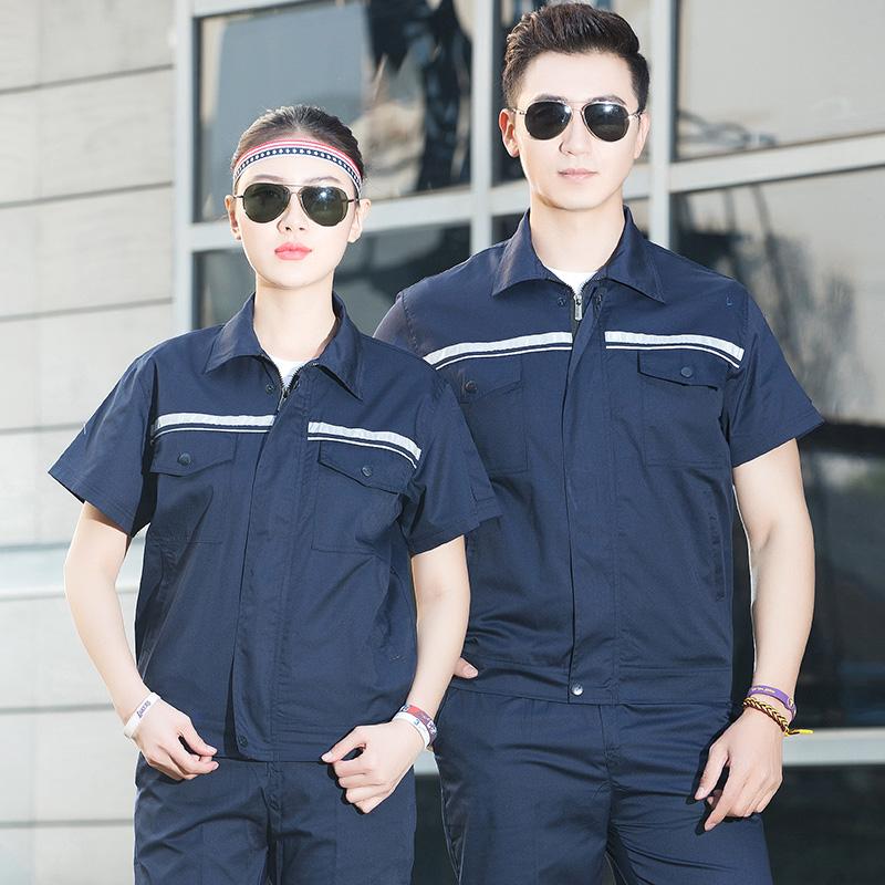 夏季短袖工作服套装男耐磨透气工人工作服半袖反光条劳保汽修服装