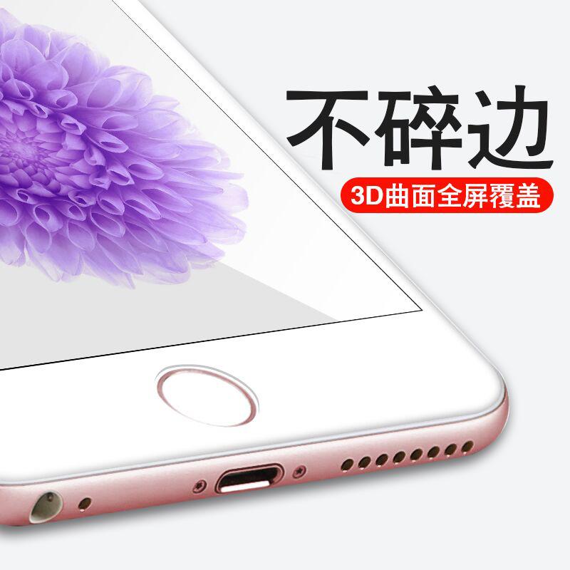 跃宁iphone6s钢化玻璃膜苹果6s钢化膜全屏覆盖钢化保护膜前膜4.7,可领取元天猫优惠券