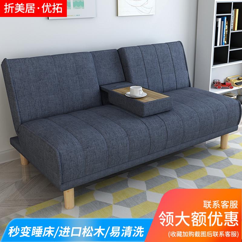 折叠沙发床两用多功能单双人实木经济型小户型客厅出租房用懒人椅券后598.00元