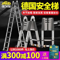 佳戈寶伸縮梯子人字梯鋁合金折疊加厚家用樓梯多功能工程升降梯子