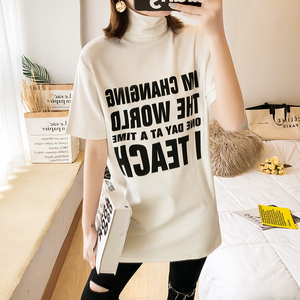 欧洲站2020夏季新款半高领白色短袖t恤女韩版宽松中长款打底上衣