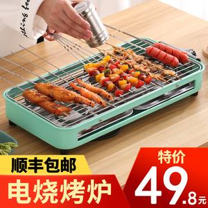 领【25元券】购买电家用电烧烤架子无烟小型烤串机