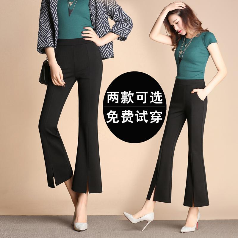黑色微喇裤女九分裤2018新款韩版夏季薄款高腰显瘦女士开叉喇叭裤