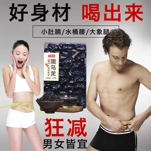 包邮250g新茶木炭技法黑乌龙茶叶油切黑乌龙茶茶叶乌龙茶