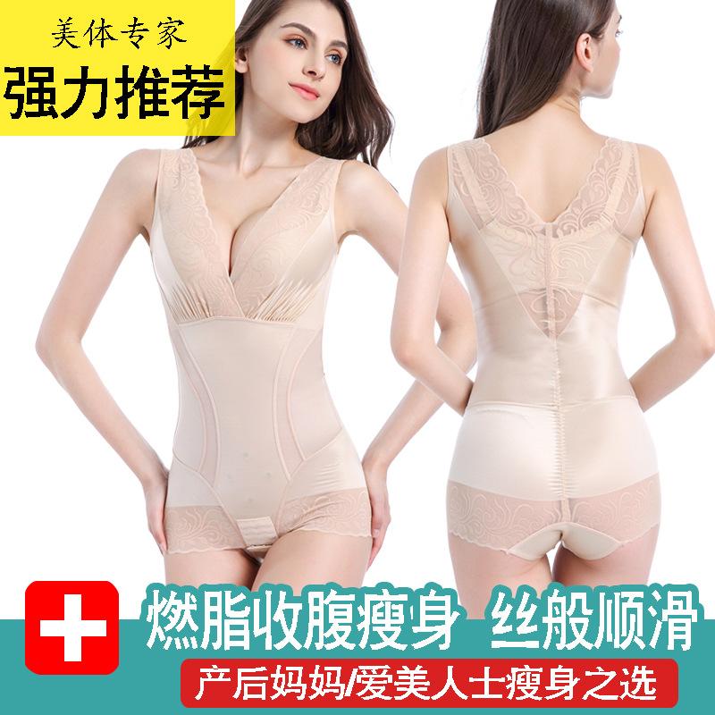 美人G计塑身内衣收腹束腰正品燃脂减肚子无痕产后瘦身衣美体超薄