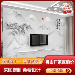 微晶石电视背景墙瓷砖客厅轻奢现代简约影视墙中式山水画大理石纹