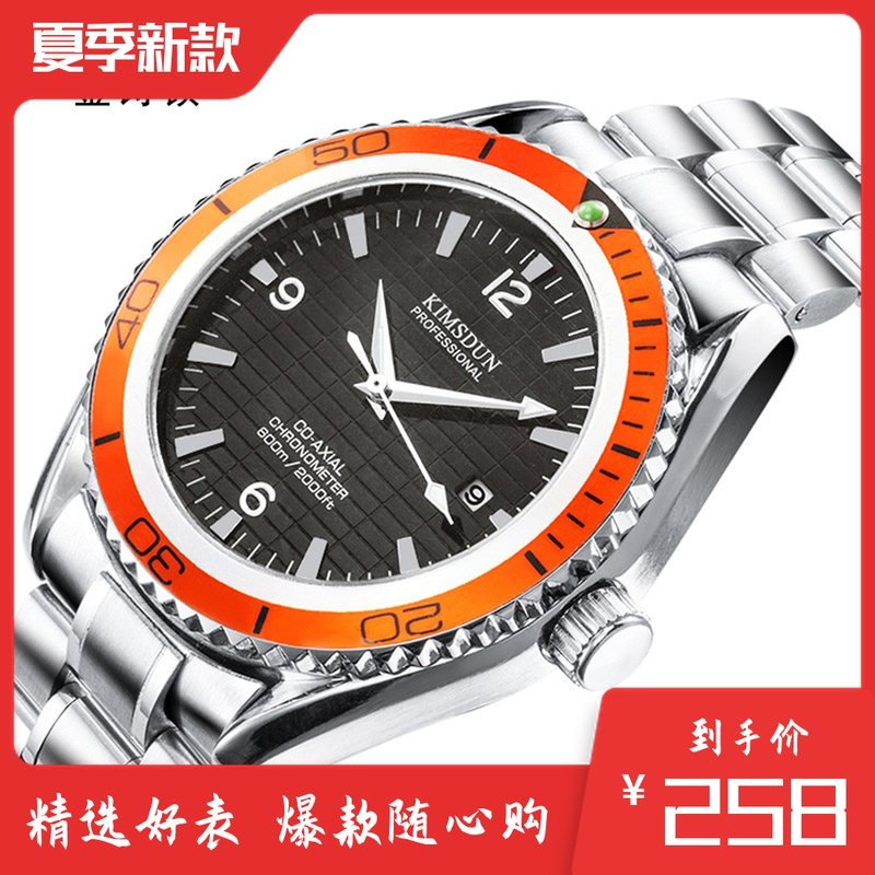 Cross border kissun Kingston popular watch stainless steel with mens watch fashion calendar quartz watch