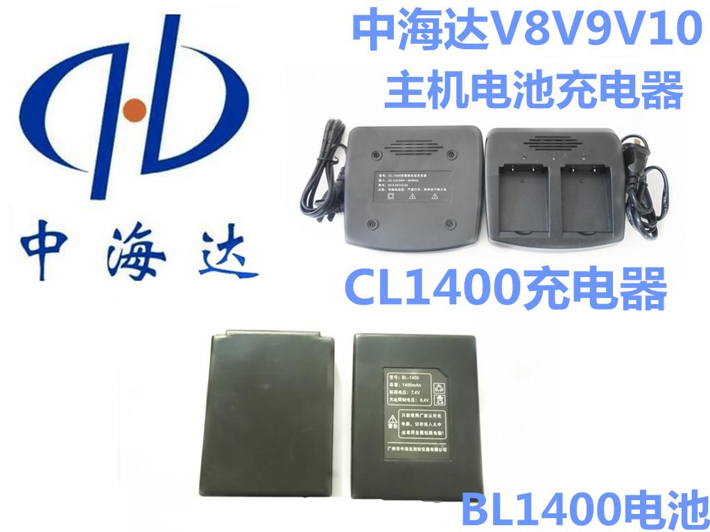 В море достигать V8V9V30V60 цветущий звезда RTK аккумулятор BL-1400BL4400 главная эвм GPS зарядное устройство CL1400