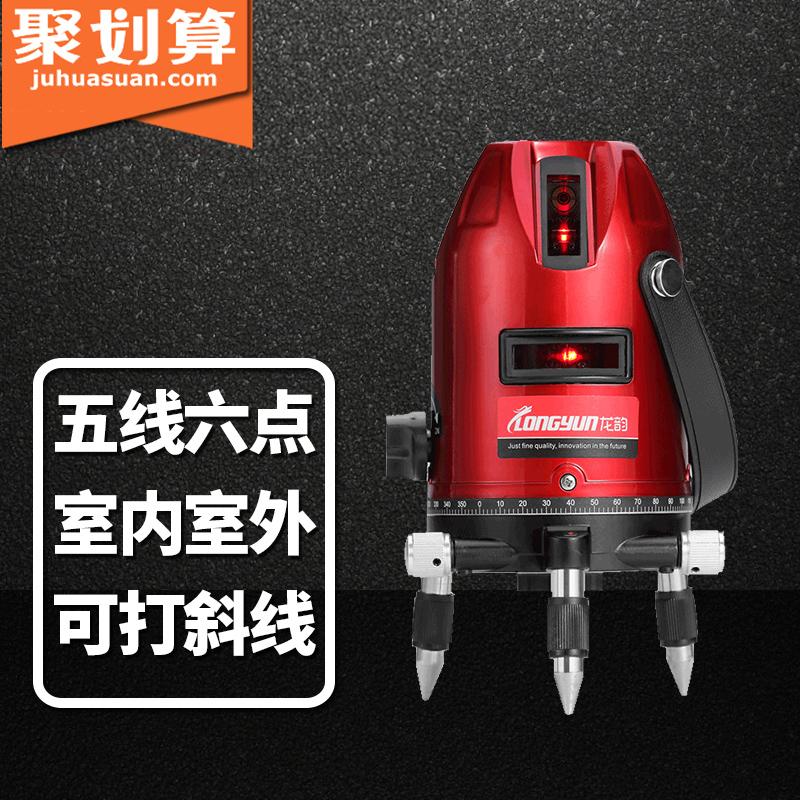 Дракон юньдаа лазер измеритель уровня лазер 2 линия 3 линия 5 линия 1 точка 6 ярко-красный вне измеритель уровня литье линия инструмент яркий свет провод