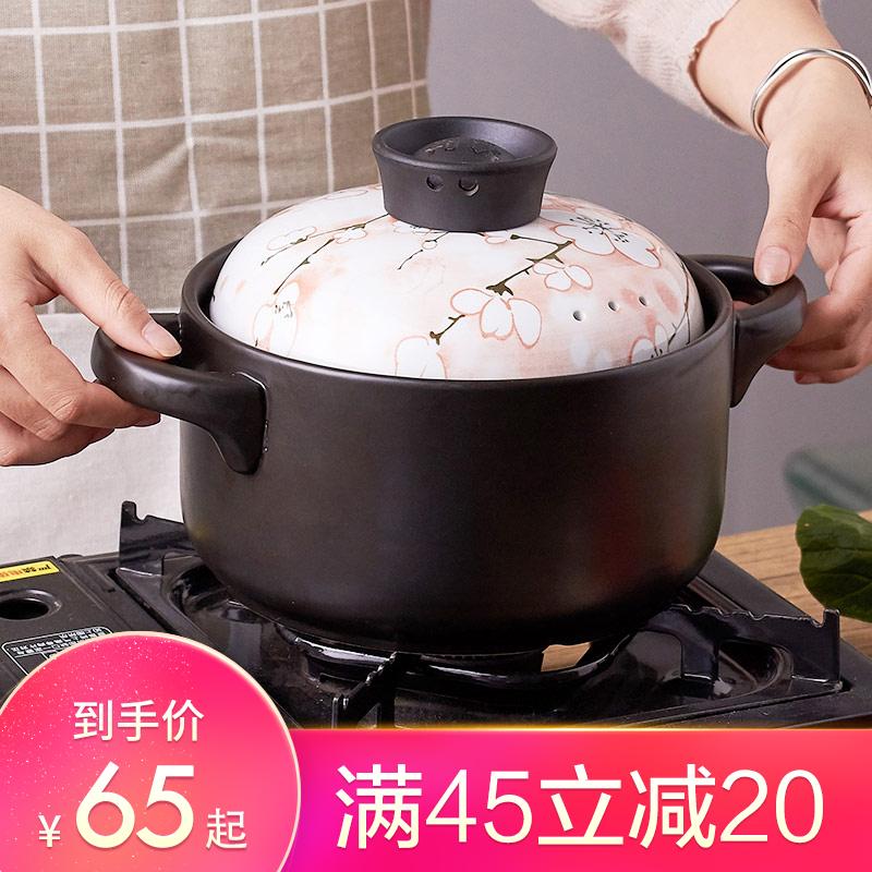11月08日最新优惠橙叶陶瓷砂锅耐高温日式煲仔饭瓦罐煲汤锅小沙锅明火家用燃气炖锅