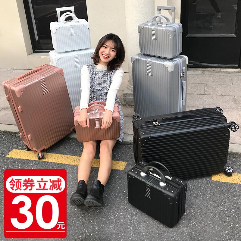 子母箱行李箱小型女20寸ins网红拉杆箱万向轮旅行箱密码箱韩版24手慢无