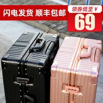 密码皮箱子男学生24寸20网红小型旅行箱万向轮ins拉杆箱女行李箱