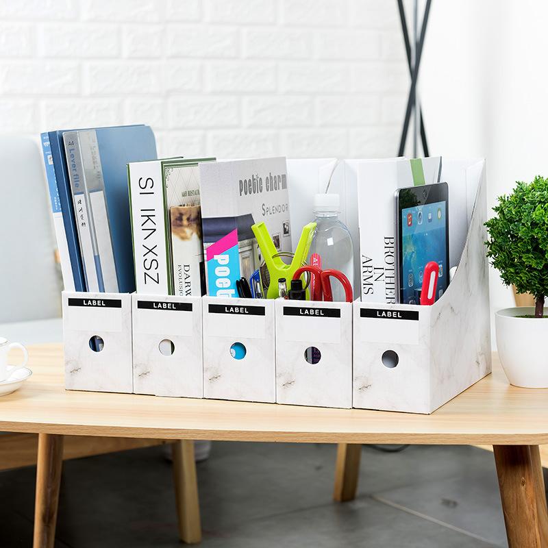 简约纸质书立桌面书本收纳盒办公室宿舍牛皮纸整理置物折叠档案盒
