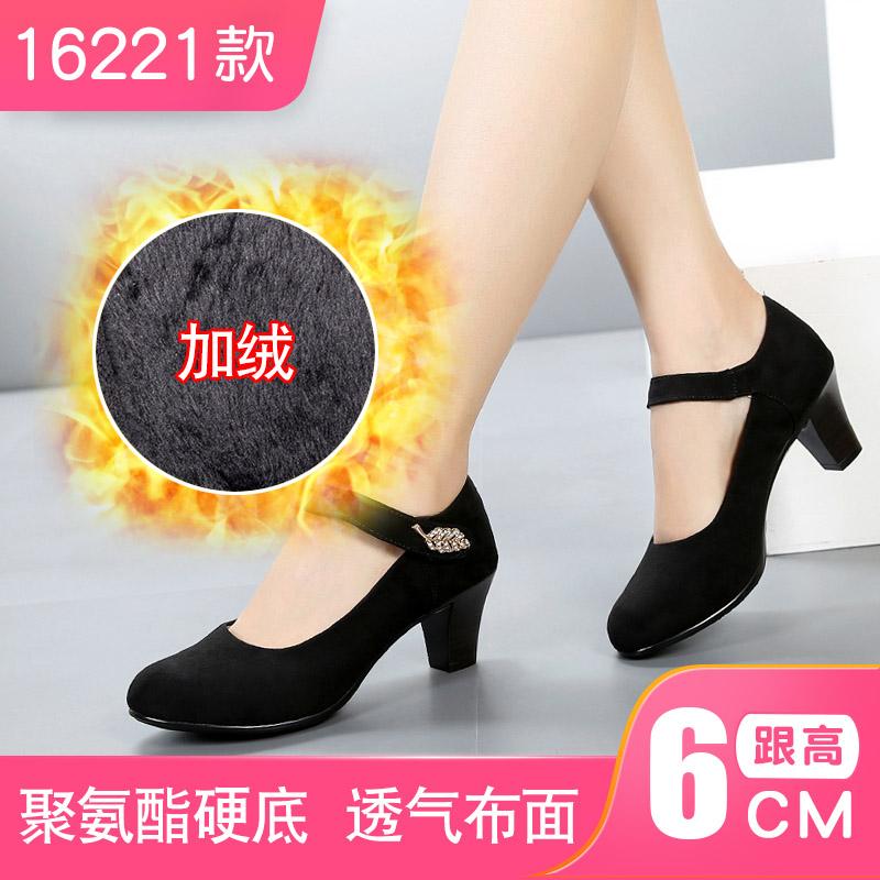 老北京布鞋中高跟防滑女保暖黑色加绒上班女鞋一字扣舞蹈工作棉鞋