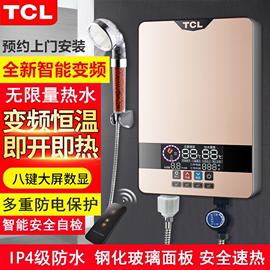 TCL TDR-603TM电热水器即热式智能变频洗澡机恒温淋浴小型厨宝房图片