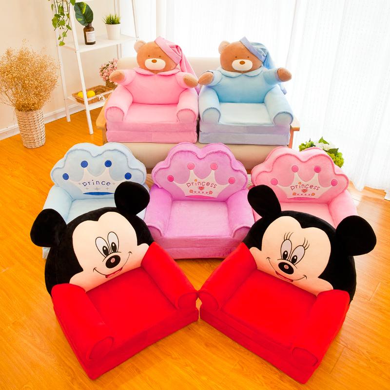 儿童折叠小沙发卡通可爱男孩女孩座椅幼儿园宝宝凳阅读可拆洗三层