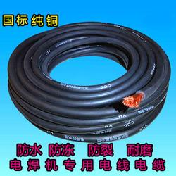 电焊机线包邮国标纯铜电缆专用焊把线16/25/35/50平方焊机线地线