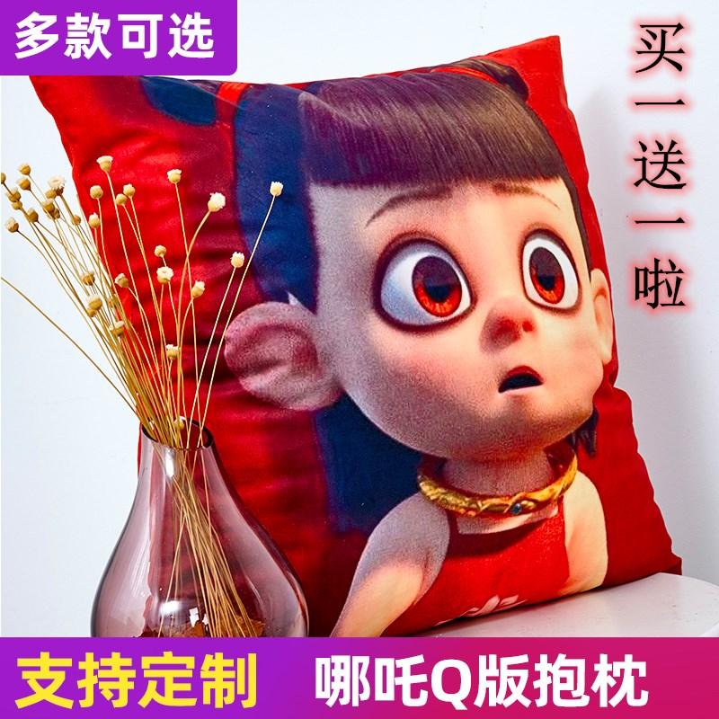 Cartoon cartoon pillow Nezha Wangwang team cushion office car by midday nap and child pillow with pinch legs