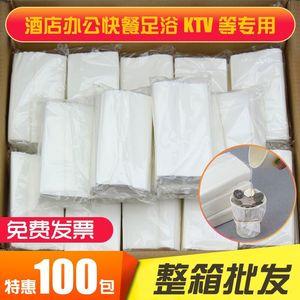 领5元券购买批发整箱餐巾纸100包酒店ktv厕纸