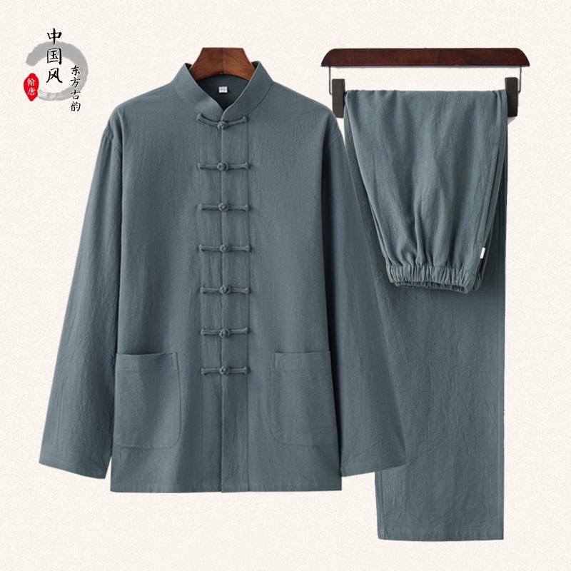 亚棉麻中国风唐装男青年套装老年爸爸秋装中式汉服禅修居士服古装