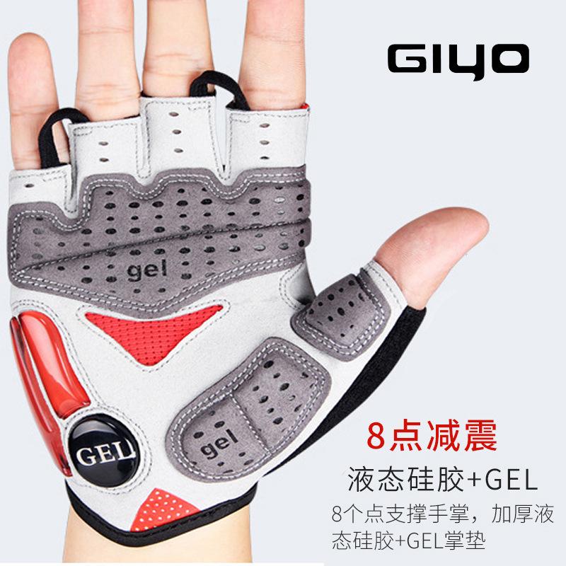 Мужские перчатки без пальцев Артикул 608900457006