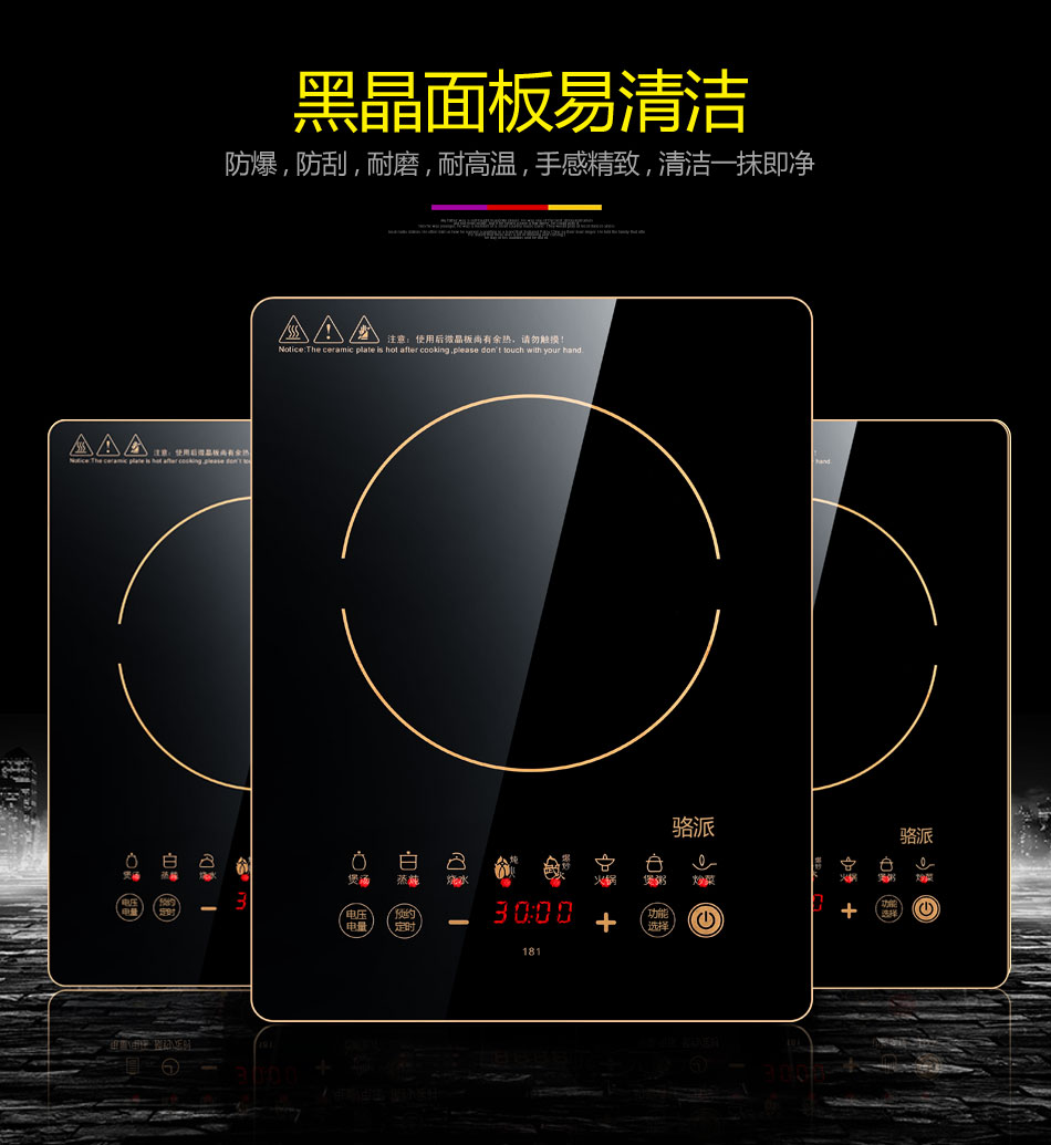Luopai built-in induction cooker with dual-purpose and single stove, high-power household 3000W stir frying and energy saving