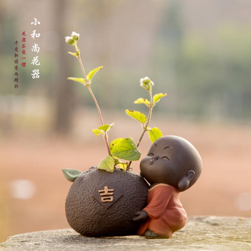 精品可爱紫砂小和尚茶宠可养摆件 创意水培插花茶具装饰迷你花器