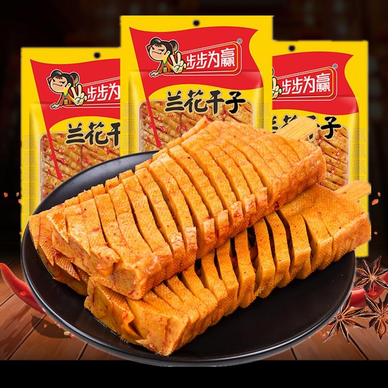 【凑单】步步为赢兰花干豆干香干兰花串香辣麻辣湖南特产休闲零食