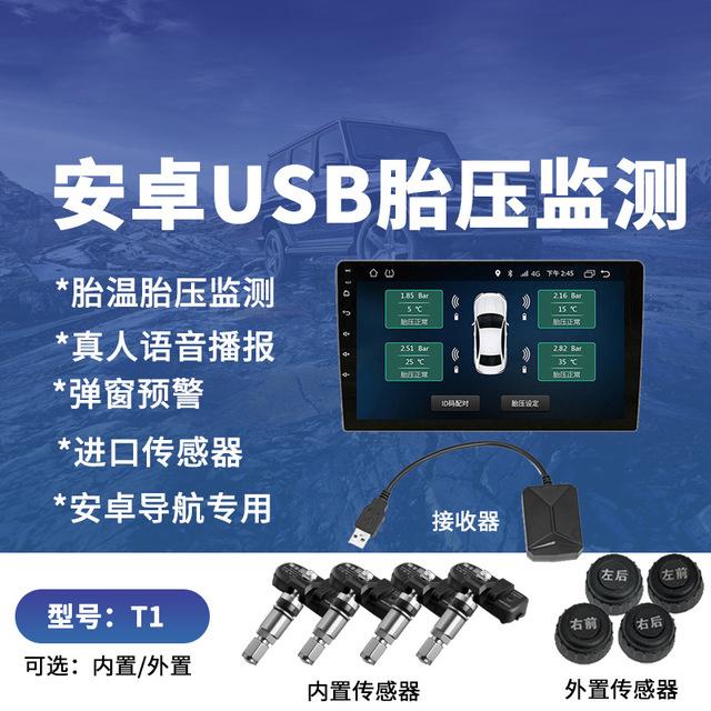 YOuzi柚子自動車のタイヤ圧力監視器のタイヤ知能警報器携帯のタイヤ圧力検出器OBD汎用