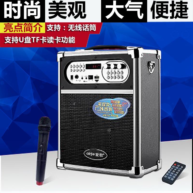 歌郎Q78跳广场舞音响摆地摊插卡音箱便携式户外无线扩音器大功率11月19日最新优惠