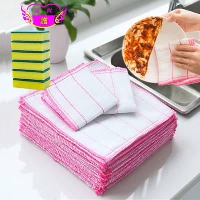 厨房毛巾抹布不易沾油棉纱洗碗布吸水家务清洁巾洗碗巾擦桌百洁布