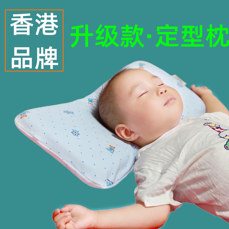 Подушки для детей Артикул 579004727455