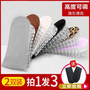 领1元券购买女式男士多层隐形运动内增高鞋垫