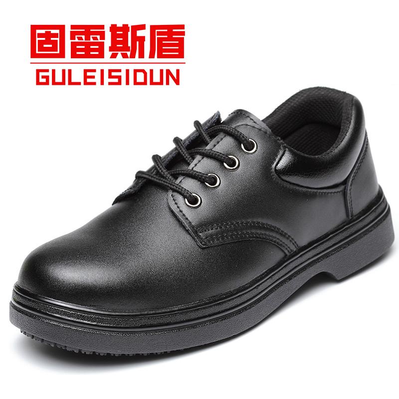 厨师鞋男防滑鞋防水防油工作鞋厨房鞋子酒店透气低帮女牛皮劳保鞋