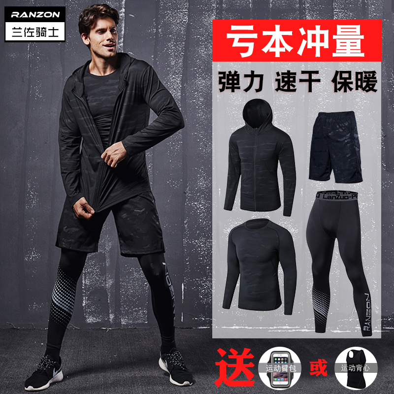 Quick-drying pants suit tights basketball gym treadmill workout clothes winter clothing plus velvet male