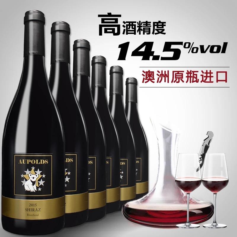 14.5度澳洲红酒整箱原瓶进口西拉干红葡萄酒6支装高度红酒澳畔