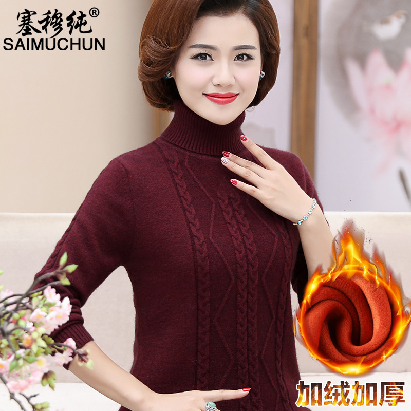 Middle aged female mother autumn and winter turtleneck sweater middle aged and old peoples sweater short plush warm bottom sweater thickened